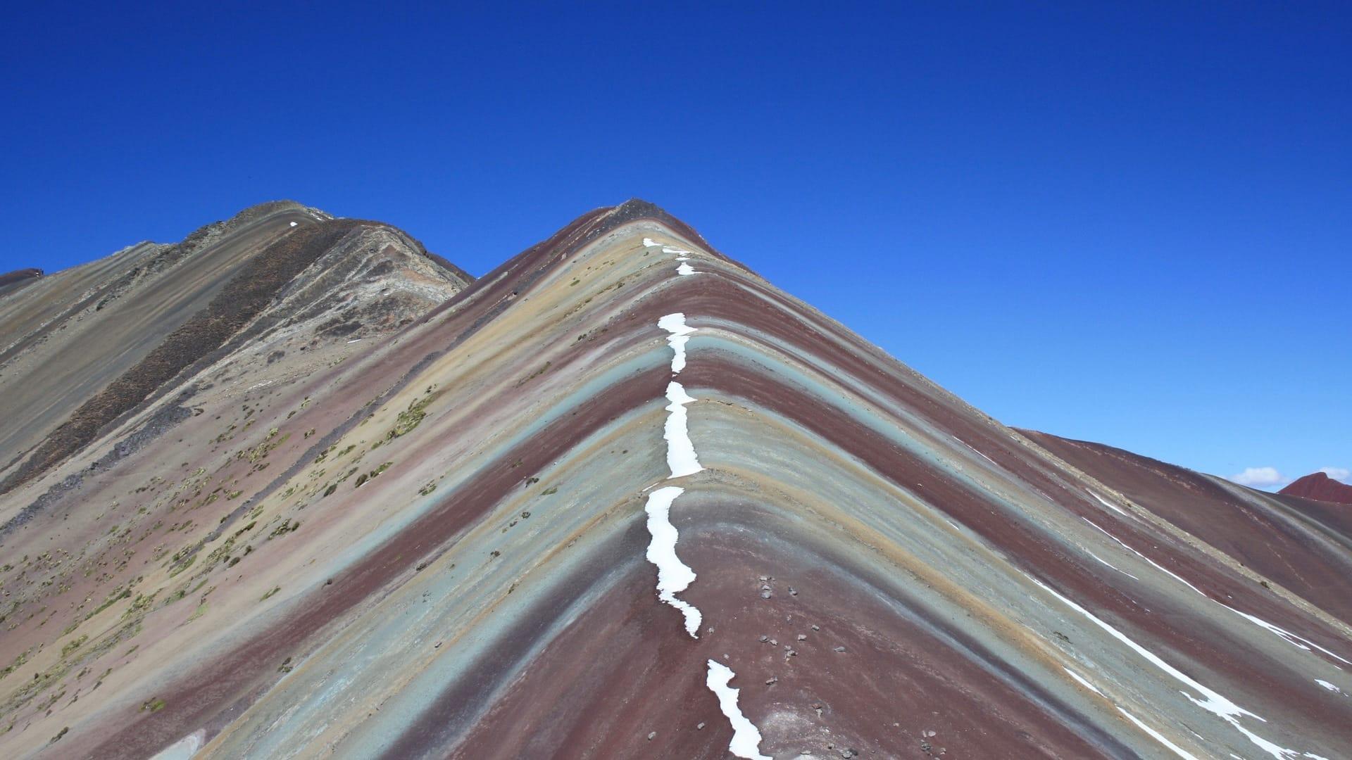 rainbow mountain trip